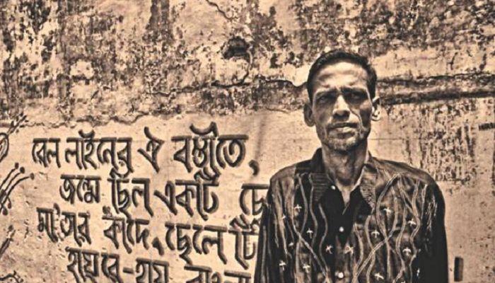 একনজরে পপ সম্রাট আজম খান