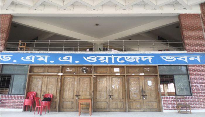শিক্ষকদের আন্দোলনে স্থবির হাবিপ্রবি, ক্লাস-পরীক্ষা চালুর দাবি শিক্ষার্থীদের