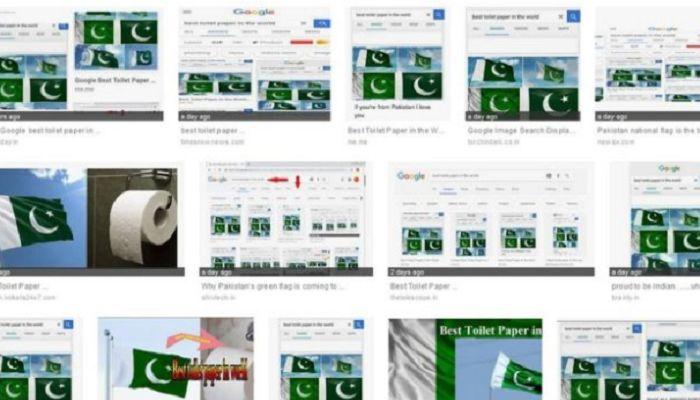 গুগলে টয়লেট পেপার লিখলে আসছে পাকিস্তানের পতাকা