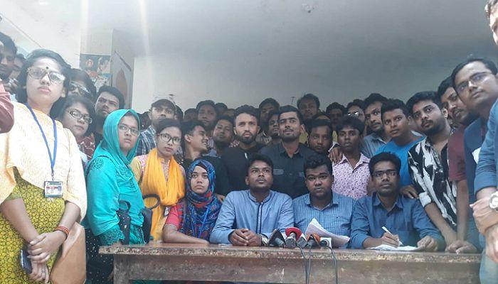 সাত কলেজের আন্দোলন: সোমবার পর্যন্ত শান্তিপূর্ণ কর্মসূচি