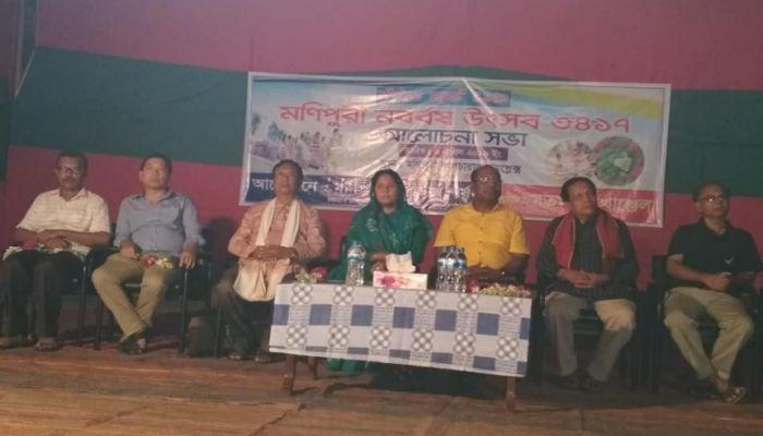 কমলগঞ্জে মণিপুরীদের 'চৈরাউবা কুম্মৈ' উৎসব পালিত