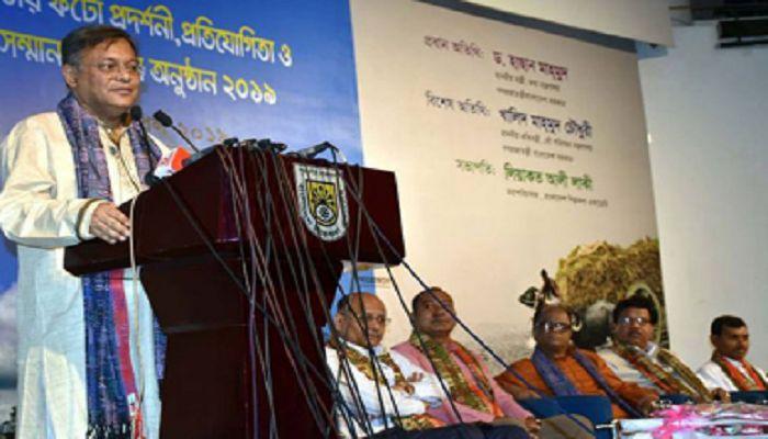 খালেদা প্যারোল চাইলে সরকার ভেবে দেখবে: তথ্যমন্ত্রী