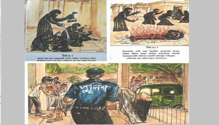 পিবিআইয়ের তদন্তে নুসরাত হত্যাকাণ্ডের চিত্র