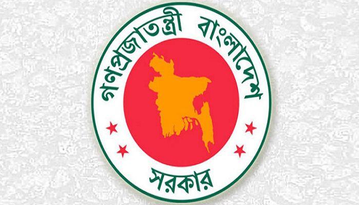 চট্টগ্রাম কর কমিশনার কার্যালয়ে নিয়োগ দিবে