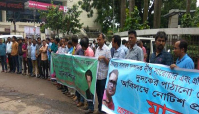 'দুদকের আপত্তিকর চিঠি প্রত্যাহার না হলে বৃহত্তর আন্দোলন'