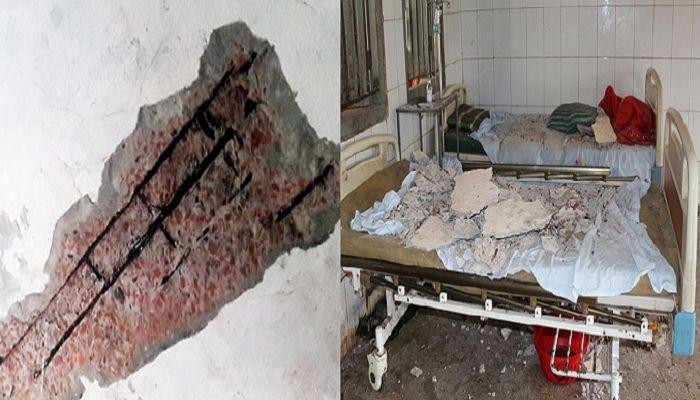 নোয়াখালীতে হাসপাতালের ছাদ খসে শিশুসহ আহত ৮