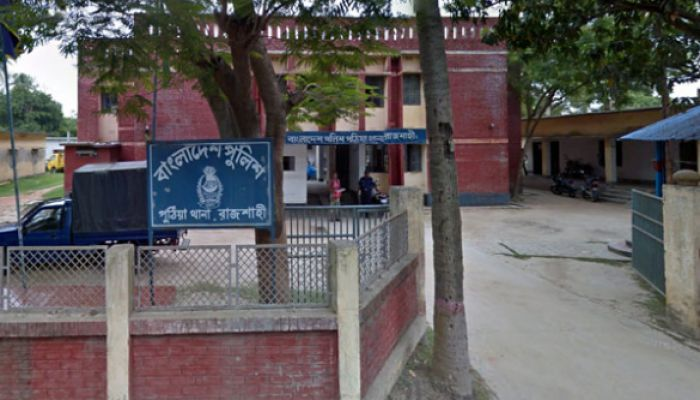 পুঠিয়ায় শ্রমিকনেতা হত্যা: ছাত্রলীগ নেতাসহ ৬ জনের বিরুদ্ধে মামলা
