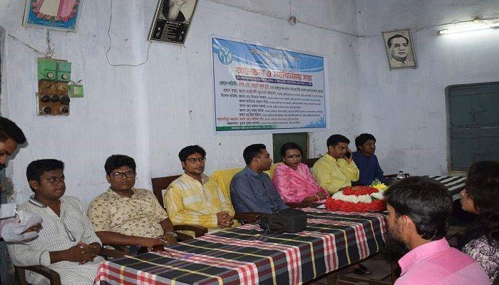 গুরুদাসপুরে জাতীয় যুব সংসদ জেলা ইউনিটের মত বিনিময় সভা অনুষ্ঠিত