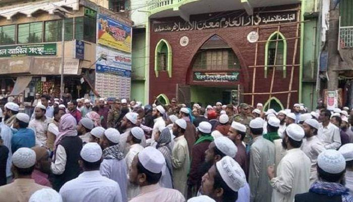 মুসলিম শিক্ষার্থীদের কৃষ্ণ প্রসাদ বিতরণের প্রতিবাদে হাটহাজারীতে বিক্ষোভ