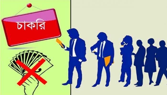 চট্টগ্রাম বন্দরে কম্পিউটার অপারেটর নিয়োগ, বেতন ২৪ হাজার