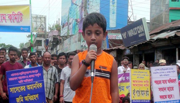 গোবিন্দগঞ্জে ভূমি অধিগ্রহণের প্রতিবাদে বিক্ষোভ
