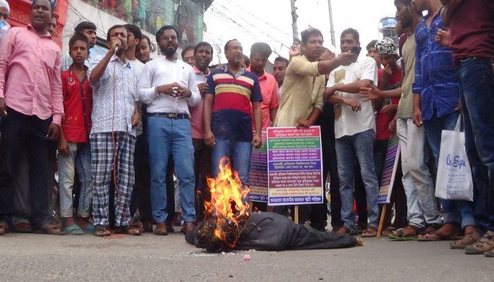 রামেবি ভিসির অপসারণ দাবি, কুশপুত্তলিকা দাহ