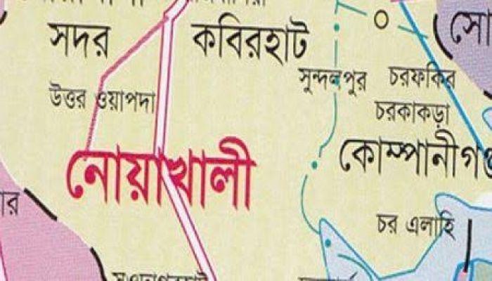 নোয়াখালী জেলা লকডাউন ঘোষণা
