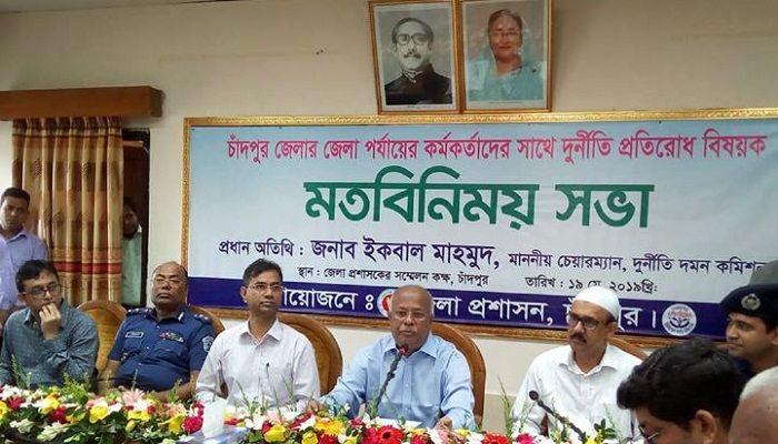 দুর্নীতি উন্নয়নের ভাইবোন: ইকবাল মাহমুদ