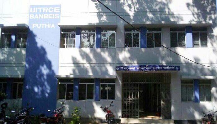 পুঠিয়ায় এমপিও ছাড়া ১২টি শিক্ষা প্রতিষ্ঠানের শিক্ষক-কর্মচারীদের নাভিশ্বাস