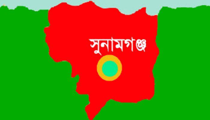 সুনামগঞ্জে এমপি পরিচয়ে চাঁদা দাবি