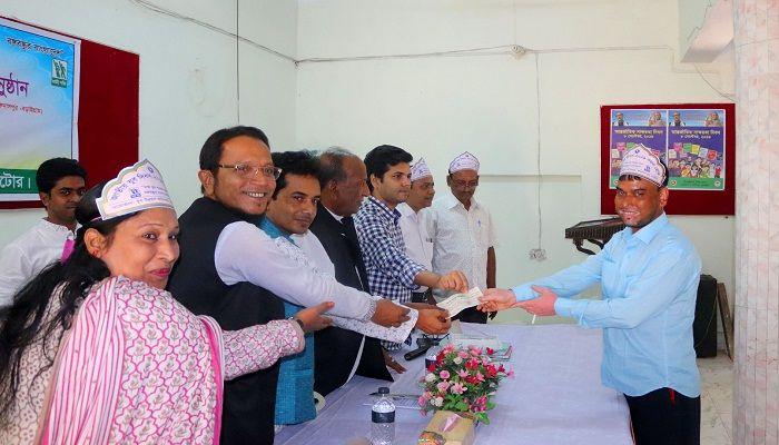 গুরুদাসপুরে জাতীয় যুব দিবস উদযাপন