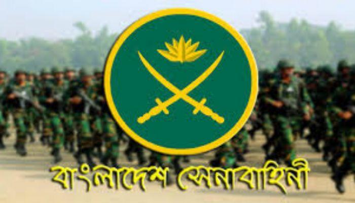 বাংলাদেশ সেনাবাহিনীতে নিয়োগ বিজ্ঞপ্তি