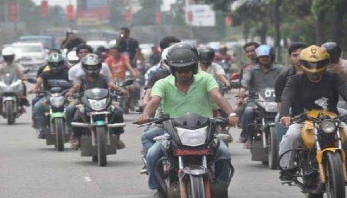 রাজধানীতে মোটরসাইকেল চলাচলে ৭৮ ঘণ্টার নিষেধাজ্ঞা