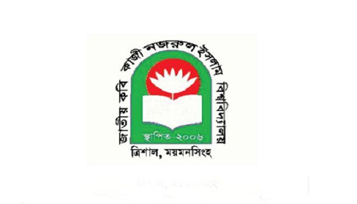 র্যাগিং: কবি নজরুলের তিন ছাত্রী বহিষ্কার