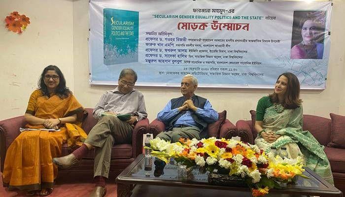 সামাজিক ন্যায়বিচার নিশ্চিত করা সরকারের দায়িত্ব: গওহর রিজভী