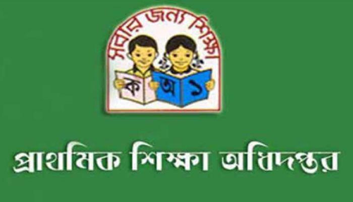 জটিলতার অবসান: নিয়োগ পাচ্ছেন ৩২ জেলার সহকারী শিক্ষকরা