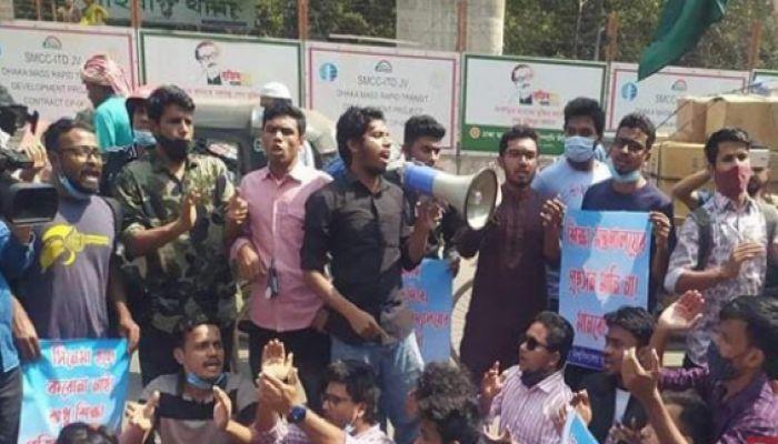 দাবি না মানলে দেশব্যাপী আন্দোলনে নামবে জাতীয় বিশ্ববিদ্যালয়ের শিক্ষার্থীরা