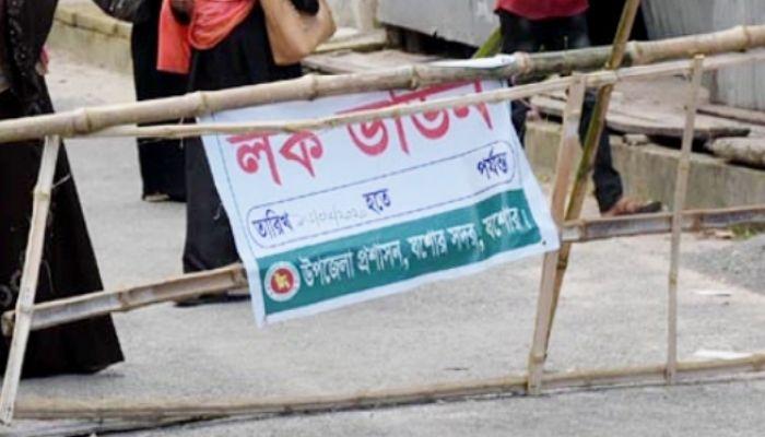 লকডাউন ১৬ মে পর্যন্ত বাড়িয়ে প্রজ্ঞাপন জারি